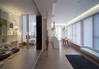 豪华型110平米三室一厅北欧风格餐厅装修案例