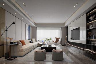 15-20万120平米四室一厅现代简约风格客厅图片大全