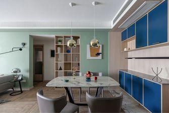 15-20万120平米三室两厅现代简约风格餐厅装修效果图