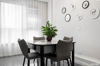 20万以上120平米四室一厅现代简约风格餐厅装修案例