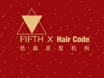 FIFTH X HairCode 芭曲发型(太古汇旗舰店)