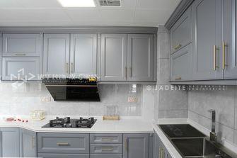 140平米三美式风格厨房效果图