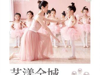 朵拉舞蹈(天利仁和校区)