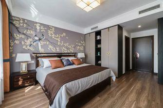 130平米三室一厅中式风格卧室欣赏图