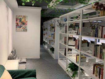 友思书屋自习室