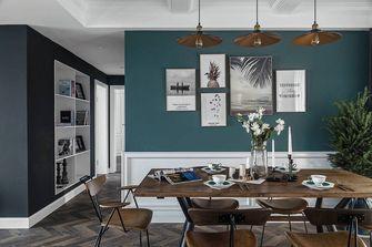 20万以上100平米四室两厅法式风格餐厅装修效果图