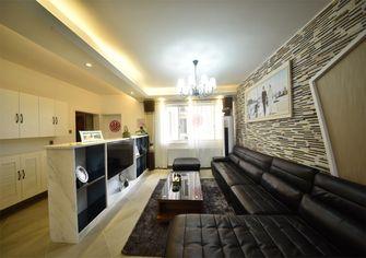 15-20万140平米三室两厅现代简约风格客厅装修效果图