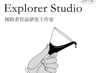 Explorer探险者调酒培训工作室