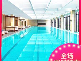 绿地铂瑞酒店·TOUCHSPA游泳健身