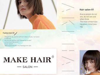 MAKE HAIR造型(财富城潮牌精品店)