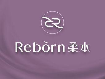 柔本全效肌肤管理连锁(滨州丰泽御景店)