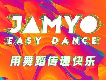 JAMYO街舞酱音乐舞蹈(无锡龙塘店)