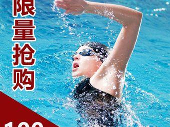 柏菲恒温游泳馆(青年路万景国际店)
