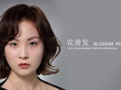 韓國李知恩形象設計的圖片