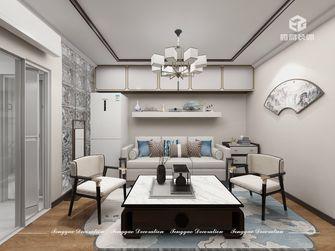 50平米小户型中式风格客厅装修图片大全