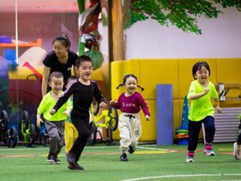 班第儿童运动健康成长中心