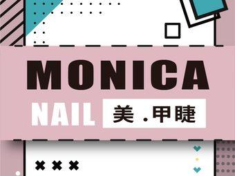 MONICA Studio美睫美甲(万达广场店)