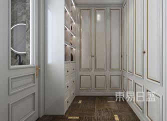 15-20万140平米四室两厅欧式风格衣帽间欣赏图