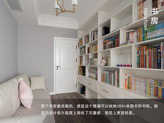 20万以上110平米三室两厅美式风格书房装修图片大全