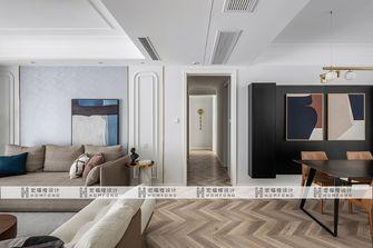 20万以上140平米三室三厅混搭风格走廊图片