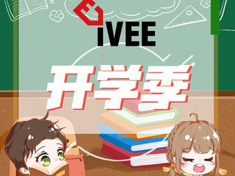 新世界教育iVEE(金橋校區)