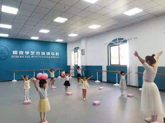 兴义市讯雅飞课外培训中心(桔山校区)