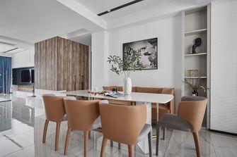 10-15万110平米三室两厅现代简约风格餐厅图片