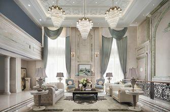 20万以上140平米别墅法式风格客厅效果图