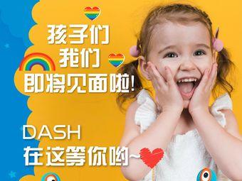 DASH编程学院(卓锦曼购店)