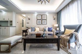 5-10万120平米四室两厅欧式风格客厅装修效果图