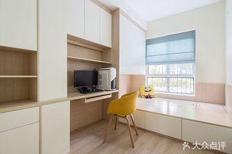 豪华型三现代简约风格书房装修效果图
