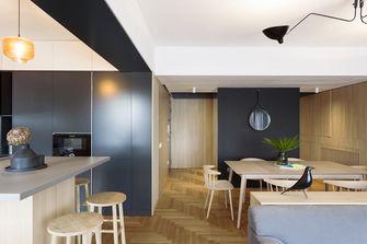 10-15万80平米现代简约风格餐厅效果图
