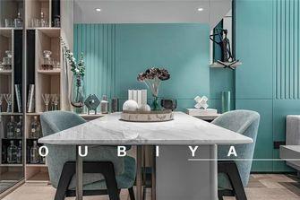富裕型90平米现代简约风格餐厅效果图