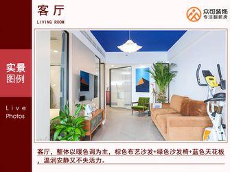 10-15万小户型现代简约风格客厅效果图