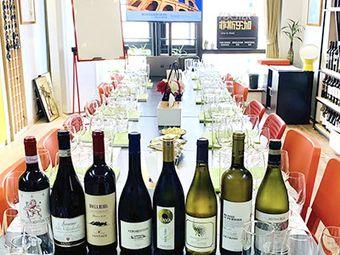 菲斯乐加精品葡萄酒教育