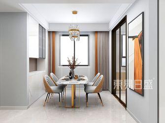 豪华型120平米三现代简约风格餐厅欣赏图