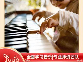 語芽少兒鋼琴中心(聯洋店)