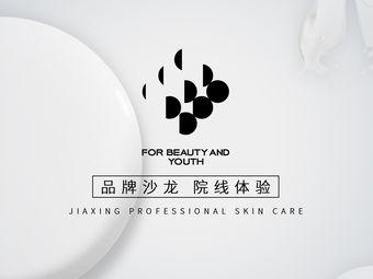 医颜·嘉兴科技美肤中心