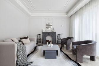 140平米三室一厅法式风格客厅图片