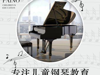 刘健艺术钢琴学校(湖塘校区)