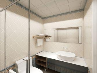 60平米公寓欧式风格卫生间装修案例