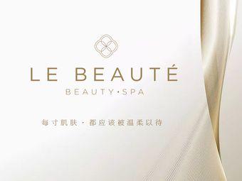 Le Beauté护肤中心
