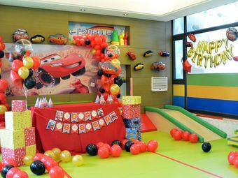 DQ国际幼儿成长中心(华发世纪城园区)