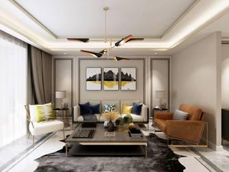140平米三室两厅轻奢风格客厅效果图