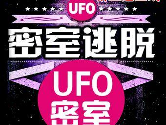 UFO密室逃脱(泰安店)