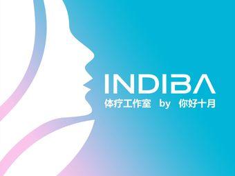 你好十月·INDIBA体疗工作室(珠江新城店)