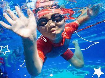 蓝旗亲子游泳(新乡新都汇中心)