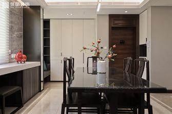 140平米一室一厅中式风格餐厅图片