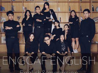 ENGCAF English英咖英语