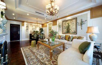 60平米公寓美式风格客厅效果图